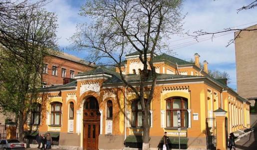 Akademie der Künste in der Ukraine