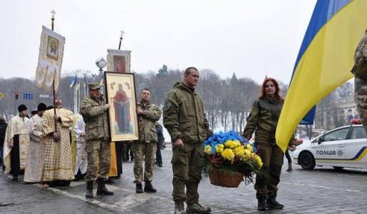 Erinnerungstag.Maidan 2017.
